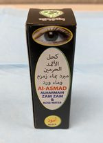 Some brands of khol eye cosmetic were 59 percent lead.