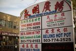 In the diverse East Portland neighborhoods that make up the Jade District, businesses routinely list information in multiple languages.